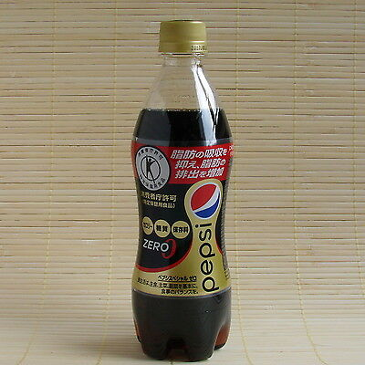 "Japan PEPSI Cola SPECIAL ""FAT BLOCKING"" w/ Dextrin Soda 1 Full Bottle Japanese"
