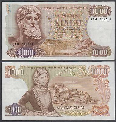 1970 Bank of Greece 1,000 Drachmai