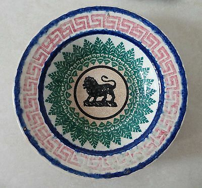 Antique 19Th Century Spongeware Bowl - Lion Design To Centre - Blue & White