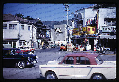 (55) Vintage 1962 35mm Slide Photo - Street Scene - HONG KONG? JAPAN?