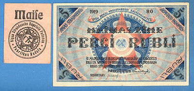 LATVIA LETTLAND 5 RUBLES 1919 P R3a AND SPECIMEN 3059