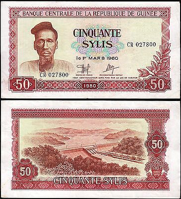 GUINEA 50 SYLIS 1960 (1980) VF+ P.25a COMPLETELY WATERMARK