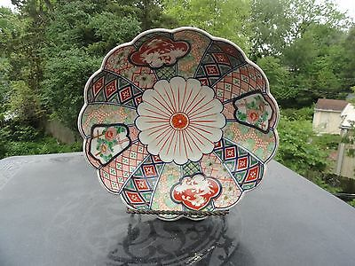 Imari Porcelain Antique Bowl  - Chinese Red, Green, Cobalt Blue