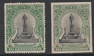 Uruguay 4375 - 1896 SUAREZ COLOUR TRIALS perf & imperf