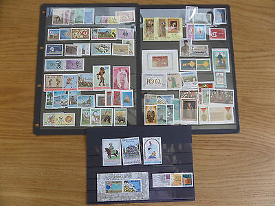 Turkey 1966-69 Thirty one sets and two miniature sheets unmounted mint