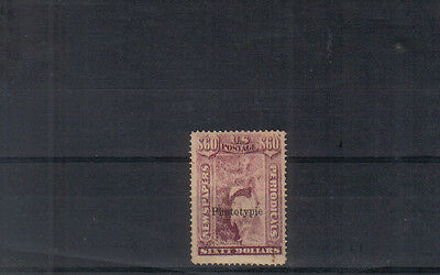 United States 1875 Newspaper Stamp $60 mounted mint
