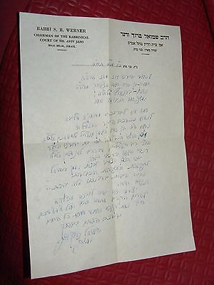 jewish judaica rabbi letter manuscript signed signature