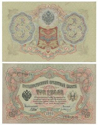 Three Roubles Russian banknote issued in 1905 GT aunc