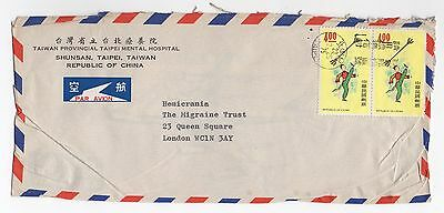 1975 TAIWAN Air Mail Cover SHUNSAN TAIPEI To LONDON GB Hospital SG1037 x Pair