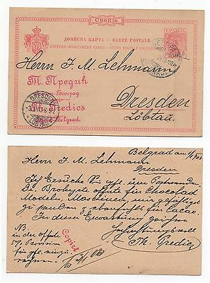 1903 SERBIA Cover BELGRADE To DRESDEN GERMANY Stationery Postcard