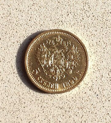 5 Russian Roubles Gold Coin 1899