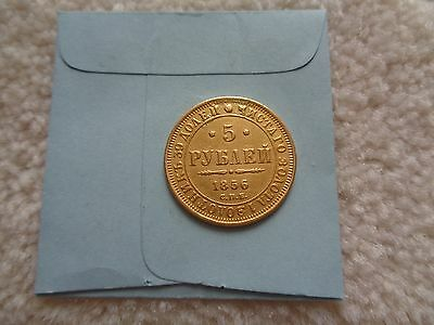 1856 Russia 5 Rouble Gold coin