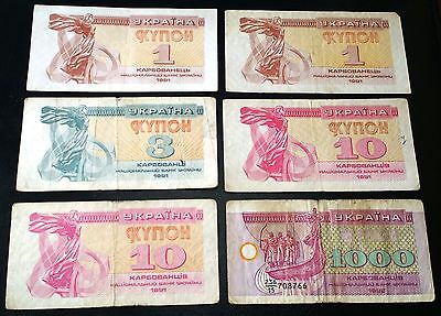 Ukraine Karbovanets 1991-92 1,3,10,1000 P-81 82 84 91 - FREE COMBINED S/H