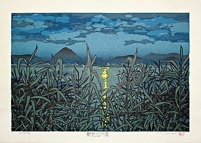 NISHIJIMA Japanese Woodblock Print NIGHT ON LAKE BIWA 1990s