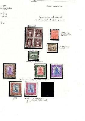 Nepal - 1959 Collection - MNH/MM/used