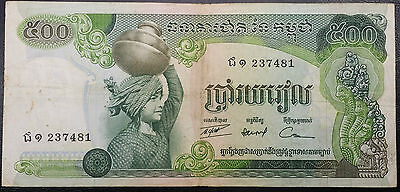 1973-1975 Cambodia 500 Riels Banknote, P-16a - Free Combined Shipping