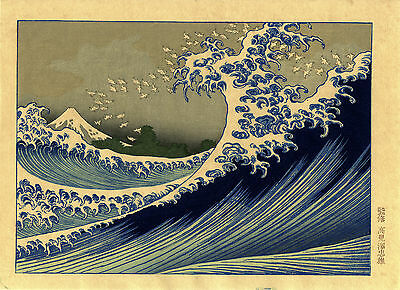"The Striking & desirable HOKUSAI Japanese woodblock print  ""FUJI ABOVE THE SEA"""