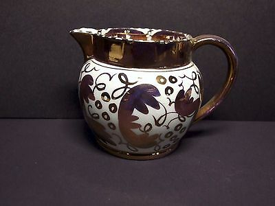 Wedgwood of Etruria - Copper Luster Cream Pitcher