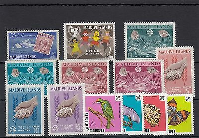 Maldives.13 -- Unmounted Mint/ Mounted Mint 1961/73 Stamps On Stockcard