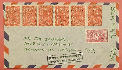 1950's Saudi Arabia Dhahran Multi Franked Airmail Cover To Usa