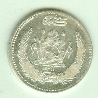 Afghanistan Silver Uncirculated 1932 1/2 Afghani-Lot A4