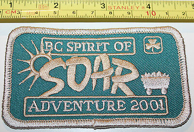 Girl Guides Canada SOAR 2001 BC Spirit of Adventure Patch Badge