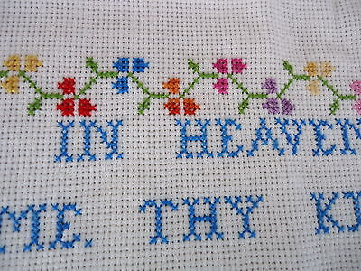 CROSS STITCH Completed THE LORDS PRAYER Adjusted DEBTORS Ready to FRAME 64-0