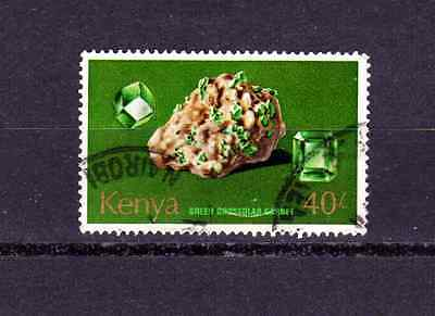 Kenya - 1977 Minerals - 40 shillings Garnet SG121 Top Value Used Cat £20