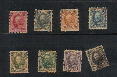 Luxembourg 1891-96 Offciials Eight values to 2 1/2f used