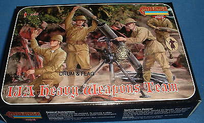 STRELETS Set M 121 - JAPANESE IJA HEAVY WEAPONS TEAM - WW2 1/72 SCALE