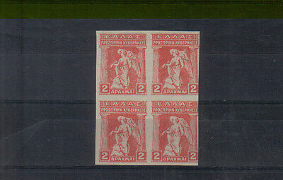 Greece 1911-23 2d imperf block of 4 unmounted mint