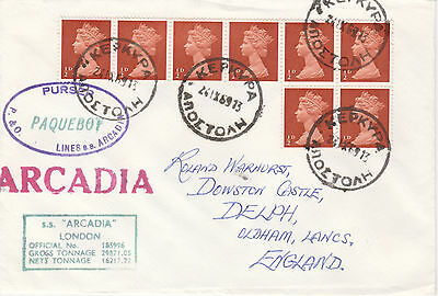 GB 4396 - Used in GREECE 1969 PAQUEBOT cover to UK