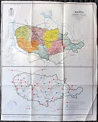 1883 Imperial Russia Lithuania Kaunas Kovno Governorate Color Map