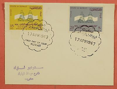 1967 Fdc Cover Kuwait Save Nubian Monuments Issue