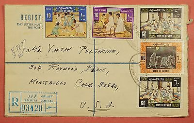 1977 Kuwait Salmiya Central Cancel Registered Cover To Usa