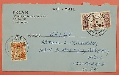 1959 Kuwait Radio Station Corner Multi Franked Airmail Cover To Usa