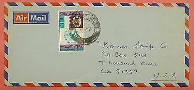 1980 Qatar Single Franked Air Mail Cover To Usa