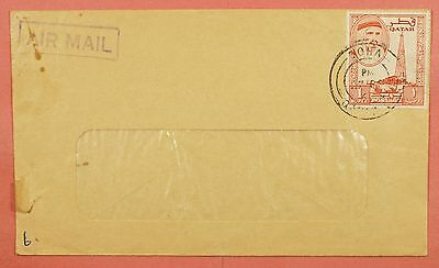 1963 Qatar Doha Single Franked Air Mail Cover