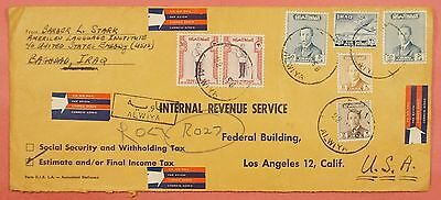 1958 Iraq Multi Franked Air Mail Cover To Usa