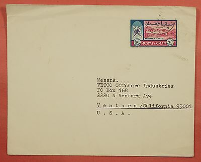 1960's Oman Single Franked Cover To Usa
