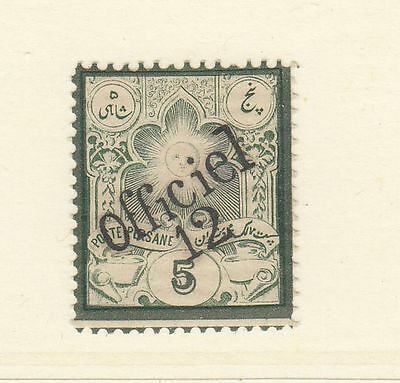 oldhal-Persia-Error on mint stamp from 1880s