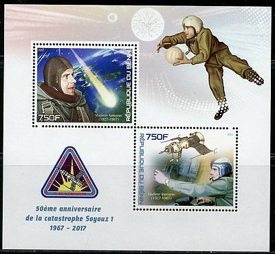 BENIN 2017 50th  ANNIVERSARY OF THE SOYUZ I CATASTROPHE SHEET  MINT NH