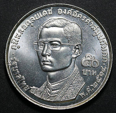 1971 Thailand 50 Baht  World Fellowship of Buddhists Silver Coin BU Luster+++