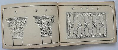 1909 Japanese Original Old Antiques Print Book Architecture