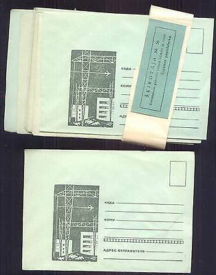 SOVIET LATVIA 1960s-70s LIGATNE PAPER 11 INDUSTRIAL STYLE ENVELOPES WITH WRAPPER