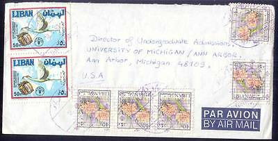 Lebanon Beyrouth Airmail Cover 1983 Overseas to USA