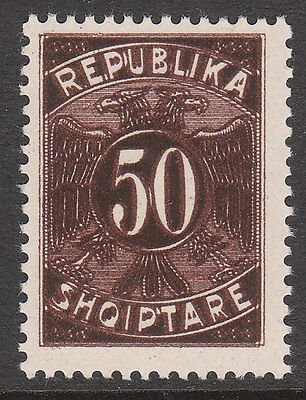 Albania 1925 #d206 Variety Double Print Mnh/muh Mint Postage Due Stamp