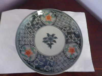 Fabulous Japanese Porcelain Many Flowers Design Dish/bowl 19.5 Cms Dia Signed