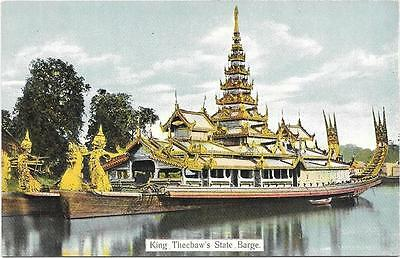Early 1900s Burma King Theebaw State Barge Unused Postcard by Ahuja 107