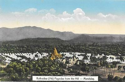 Early 1900s Burma Kuthodaw Pagoda Mandalay Unused Postcard by Ahuja 133